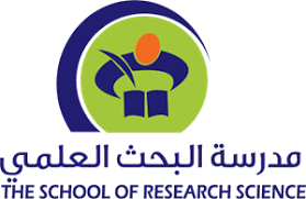 The School of Research Science Jobs