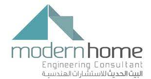 MODERN HOME ENGINERING CONSULTANT Jobs